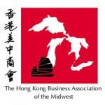 LB17-logo-HKBA
