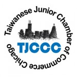 LB17-logo-TJCCC