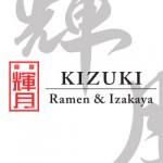 LB17-logo-kuzuki