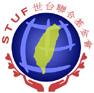 stuf_logo