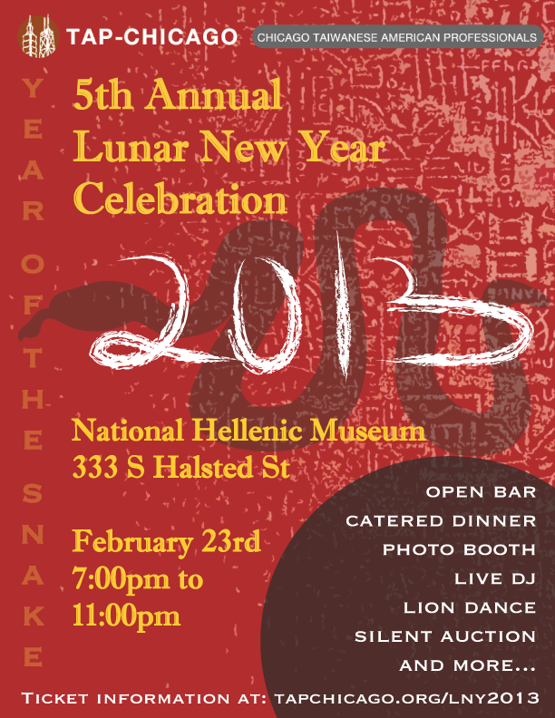 Lunar New Year Celebration - February 23rd