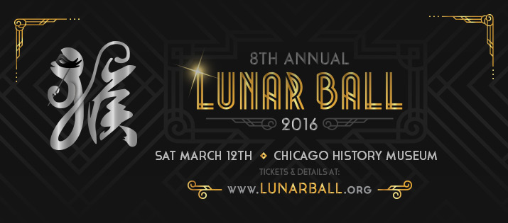 slider-lunar-ball-2016