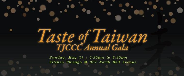 taste of taiwan