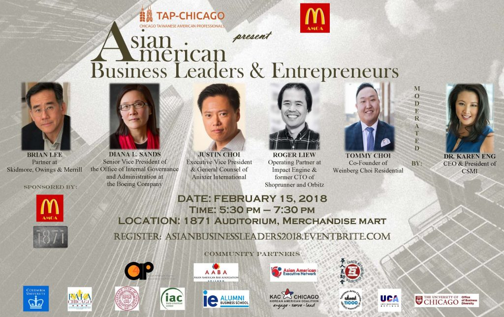 Asian American Business Leaders & Entrepreneurs 2018