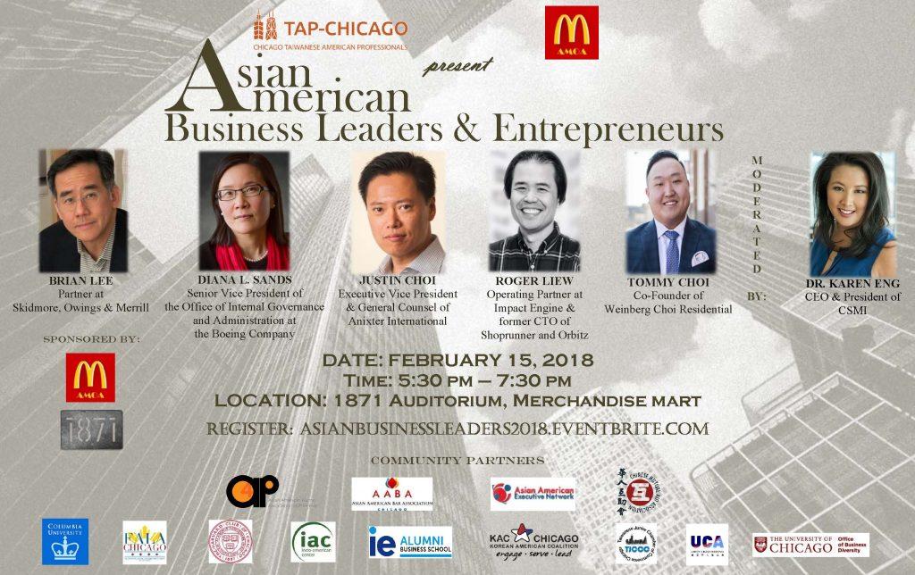 Asian American Business Leaders & Entrepreneurs 2018