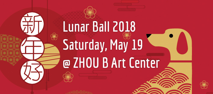 Lunar Ball 2018