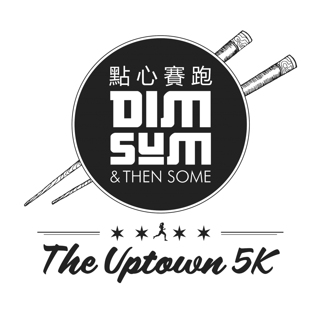 Dim Sum & Then Some: The Uptown 5K