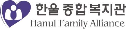Hanual Family